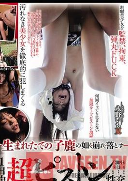 STARS-256 Crumbling Like A Newborn Fawn All Day Super Piston Fuck - Ichika Nagano