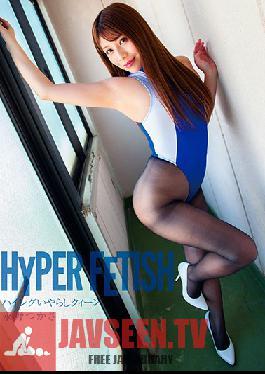 FLAV-244 HYPER FETISH A Naughty Queen In A Hi-Cut Outfit Tsukasa Nagano