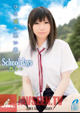 XV-969 School days Natsu Aoi