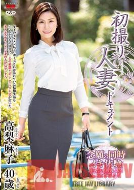 JRZD-974 First Time Filming My Affair, Maiko Takanashi