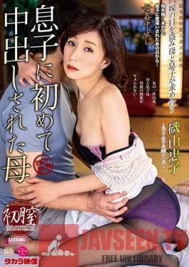 SPRD-1296 Creampies With My Stepmother A Stepmother Gets Creampie Fucked By Her Stepson For The First Time Keiko Isoyama