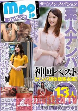 MBM-181 mpo.jp Presents The Nonfiction Amateur Nampa Seductions Divine Best Hits Collection Mature Woman Babes Having Their First Experiences With Nampa Seduction 13 Ladies 4 Hours 03