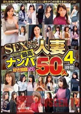 JKSR-452 Nampa Seducing Married Woman Babes Oozing With Pheromones And Ready For Sex 50 Ladies 4 Hours