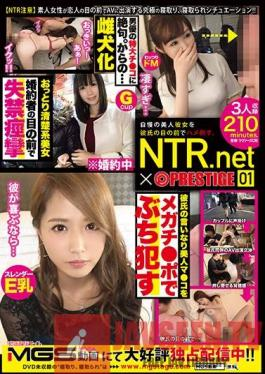 YRH-212 NTR.net x PRESTIGE 01 I Watched My Girlfriend Moaning And Groaning With Pleasure For An Adult Video Actor's Cock ... And I Was Excited To Experience Jealousy, Panic, And All Sorts Of Emotions That I Was Feeling For The First Time.
