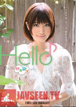 HODV-20789 Hello! I am Kami Mayu. Mayu Kamiya