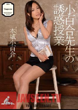 IPZ-241 Ms. Lily's Seduction Class Sayuri Honjo