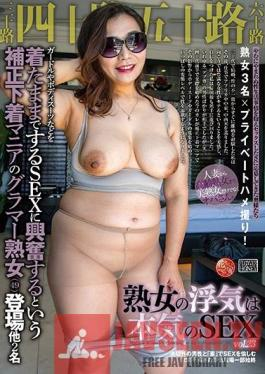 HTM-023 A Mature Woman Having Serious Infidelity Sex vol. 23