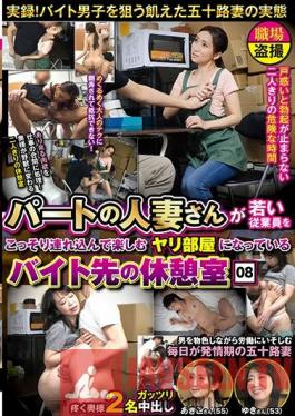 JJAA-033 A Married Woman Takes An Employee Into The Break Room At Her Part Time Job For Some Private Fun 08