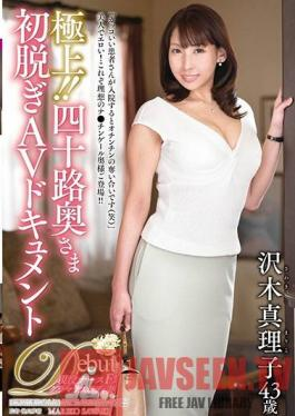 JUTA-112 So Exquisite!! A Forty-Something Wife In Her First Undressing Adult Video Documentary Mariko Sawaki