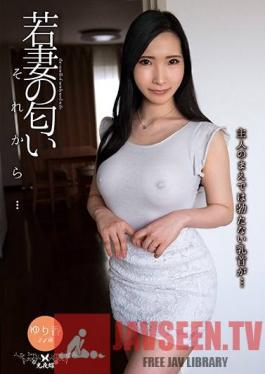 YST-136 The Smell of a Young Wife Then... Yurika Mine