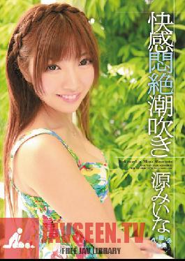 SOE-794 The Overwhelming Pleasure of Squirting Mina Minamoto