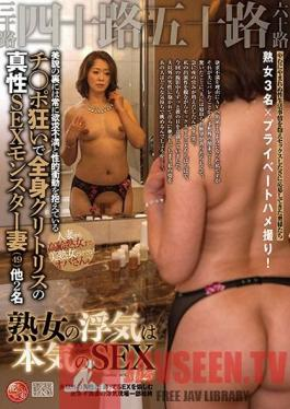 HTM-025 A Mature Woman Having Serious Infidelity Sex vol. 25