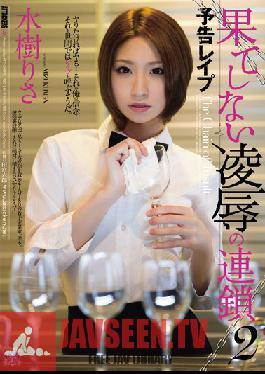 RBD-515 Advance Notice Rape A Chain Of Torture & Rape Threats 2 Risa Mizuki