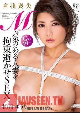 NACR-343 Married Sub Gets Tied Up For Orgasmic Sex Yuri Oshikawa