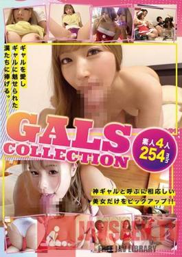GAV-013 GALS COLLECTION