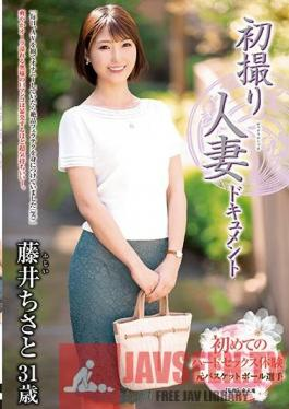 JRZD-975 First Time Filming My Affair, Chisato Fujii