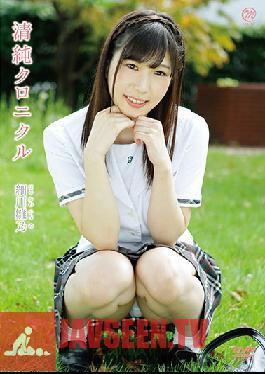 MMRAA-155 Hosokawa Hinano Kiyosumi Chronicle
