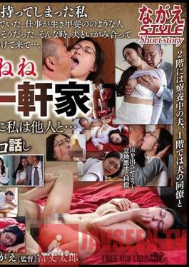 NSSTH-048 A Married Woman Nene An Immoral Family While My Husband Is Upstairs, I'm Busy Fucking Another Man... Nene Sakura