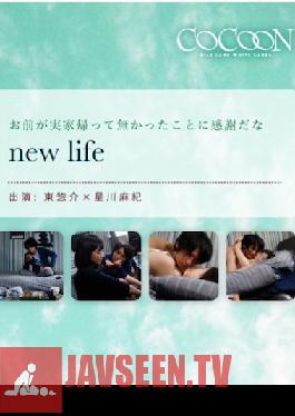 SILKC-172 New Life - Sosuke Azuma -