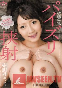 SOE-797 Titfuck from Sensitive and Huge Tits 4 Hour Special  Yuri Himeno