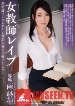MDYD-768 Female Teacher Rape She gets raped by her students, again and again... Saho Minami