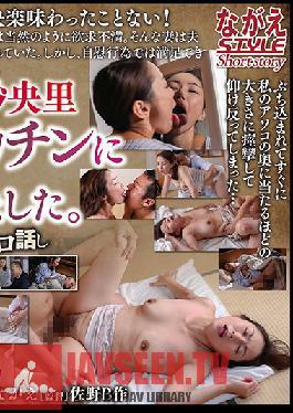 NSSTH-049 Mature Woman Saori Went Mad Over A Big Young Dick. Saori Miyamoto