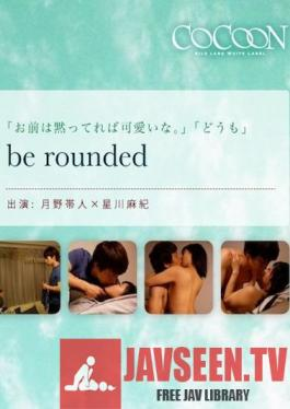 SILKC-175 Be Rounded - Taito Tsukino -