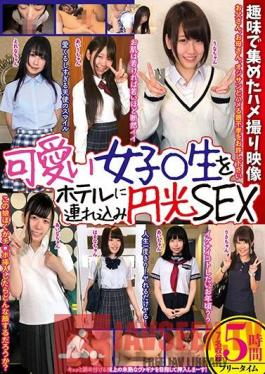 DKSB-063 A Collection Of Sex Tapes - Cute Y********ls Get Taken To Hotels And Fucked - 5 Hours