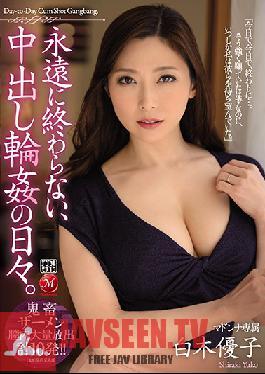 JUL-279 Unending Days Of Creampie G*******gs Yuko Shiraki