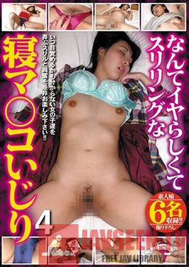 NMK-053 What A Naughty And Thrilling Pussy Tweaking 4