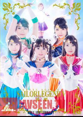GIRO-092 Beautiful Girl Warrior Sailor Legend V Last Part
