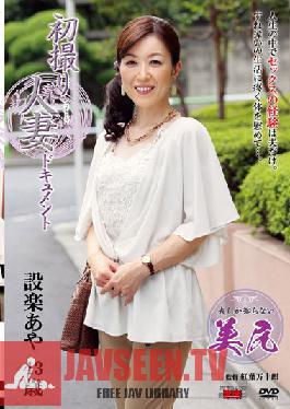 JRZD-415 Documentary Wife's First Exposure Aya Shitara