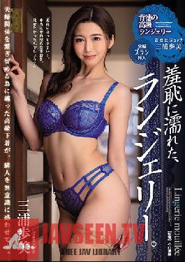JUL-274 Lingerie, Soaked In Shame. Ayumi Miho