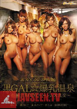 KISD-045 Kira Kira Black Gal Special Colossal Tits Black Gal Hot Springs - The Best Bodies Harem Having Large Orgies -