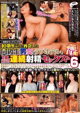 DVDMS-556 Monitoring Ordinary Men And Women - Escalating A Class Reunion! - Old Classmates Go To A Love Hotel And Agree To Fuck For 100,000 Yen A Pop! 6 - The Most Popular Girl In School Grew Some Big Tits And A Big Ass, And She Still Gets All The Guys H