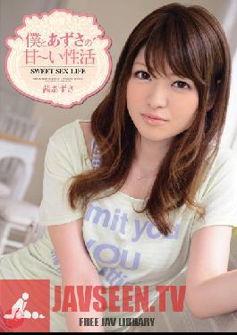 RBD-524 Slave Town Infiltration Madoka Hitomi