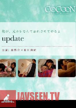 SILKC-176 Update - Sosuke Higashi -