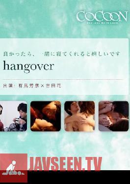 SILKC-178 Hangover - Yoshihiko Arima -