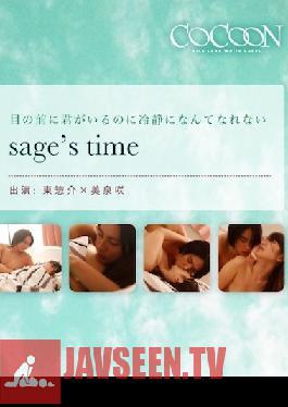 SILKC-179 Sage's Time - Sosuke Higashi -