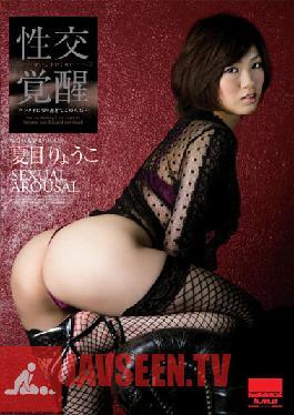 HODV-20815 Sorry I Made You a Slut Ryoko Natsume