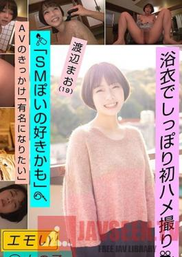 EMOI-015 An Emotional Girl In A Kimono Films Her First Sex Scene - A 2nd Year College S*****t With An Interest In S&M - Mao Watanabe 19