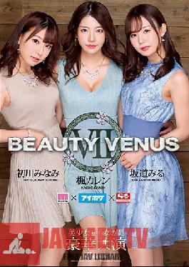 IPX-497 BEAUTY VENUS VII