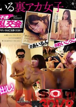 DSVR-723 Social Media Scoop! Sex-Hungry Sluts Use Their Secret Social Media Accounts To Sex Up A 4-On-4 Orgy - POV Footage Of A Real Orgy Captured With A Brand New VR Camera!