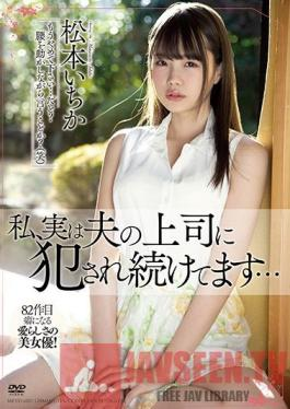 MEYD-602 The Truth Is, My Husband's Boss Keeps Coming On To Me... Ichika Matsumoto
