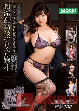 MDBK-116 Ultimate Body Makes Me Cum Again and Again Super Lewd High Class Call Girls 4