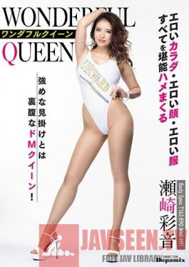 DPMI-051 Wonderful Queen Ayane Sezaki