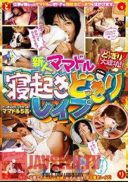 IENE-333 Fresh Face Mama Doll Wake-Up Rape Prank