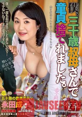 SPRD-1305 I Lost My Virginity To My 30 Year Old Step Aunt