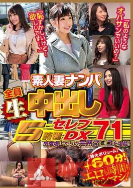 WA-431 Picking Up Amateur Housewives All Creampie Raw Footage All The Time 5 Hours Celeb DX Edition 71