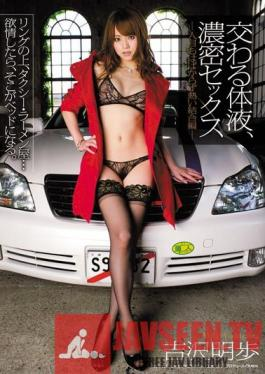 SOE-829 Mixed Body Fluids, Deep Sex - Too Hot To Care What People Think - Coupling Edition Akiho Yoshizawa